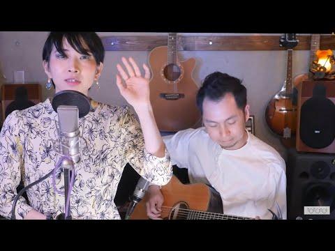 【歌ってみた】菅野よう子 x 手嶌葵 - Because (Kanno Yoko x Teshima Aoi - Because) 一発録音 (one take)
