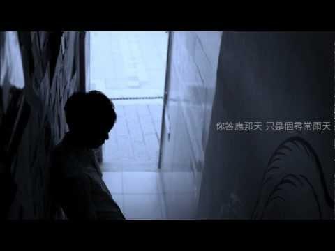 [燃點] 胡夏 - 當初 (歌詞版)