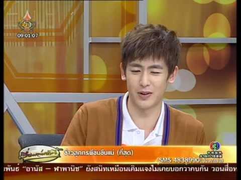 นิชคุณ 2PM @ เรื่องเล่าเช้านี้ [20-07-2012]