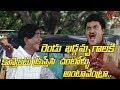 ఖడ్గమృగాలకి కాన్వెంటు డ్రెస్సేసి చంటోళ్ళు అంటావేంట్రా | Comedy Scenes Back to Back | NavvulaTV