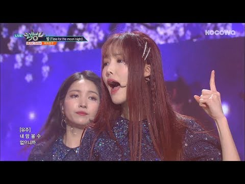 GFriend - Time for the Moon Nightㅣ여자친구 - 밤 [Music Bank Ep 929]