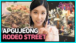 [Gangnam Insider's Picks] Ep.4 - TRENDSETTER APGUJEONG RODEO STREET
