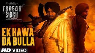 Ek Hawa Da Bulla – Nachhatar Gill – Toofan Singh