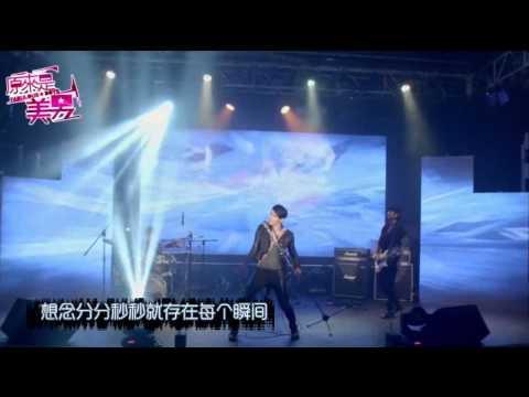 [OST.Fabulous Boys] A.N.Jell - Promise
