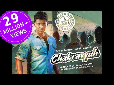 Chakravyuha Full Movie in HD Hindi dubbed