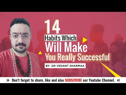 14 Habits Which Will Make You Really Very Successful in Hindi | Motivational Video Speech 2021