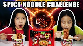 SPICY FIRE NOODLE CHALLENGE [STEW TYPE]   Tran Twins