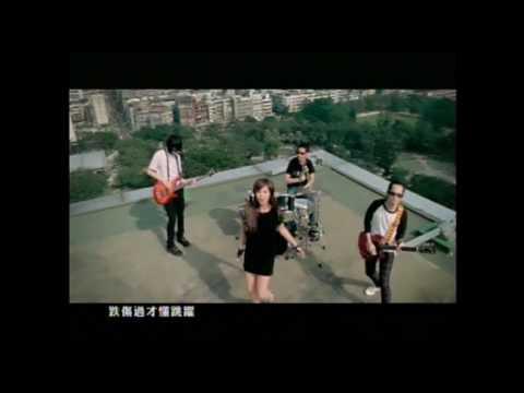 [avex官方] A-Lin 開竅 (MV完整版)