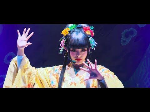 きゃりーぱみゅぱみゅ「きゃりーかぶきかぶき@南座」ドキュメンタリー