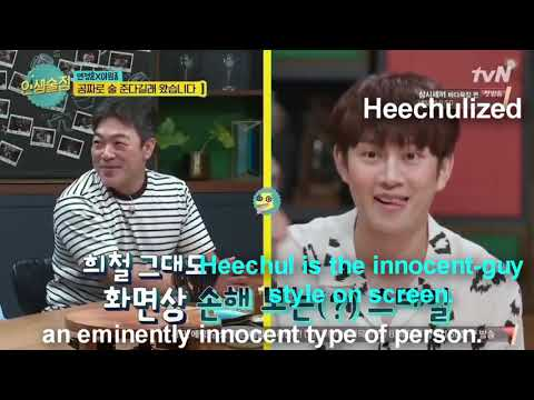 [ENG SUB] 170804 The guest who fell head over heels for Heechul