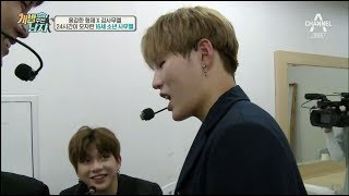 (eng sub) WANNA One Cut in A Man Who Feeds The Dog