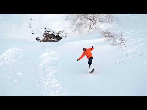 Bataleon Magic Carpet Snowboard