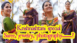 Jabardasth anchor Anasuya latest traditional looks go vira..