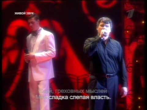 Две звезды - Дмитрий Дюжев, Евгений Дятлов и Дмитрий Колдун -