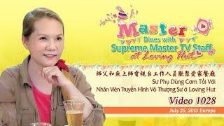 1028 Master Dines with Supreme Master TV Staff at Loving Hut (清海無上師)
