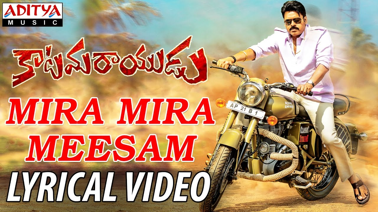 Mira Mira Meesam Full Song With English Lyrics || Katamarayudu || Pawan Kalyan || Shruthi Haasan