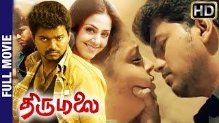 Thirumalai 2003 | Tamil Full Movie | Vijay, Jyothika, Lawrence Raghavendra | HD | Cinemajunction