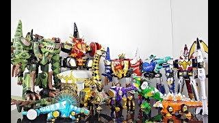 DX PR Dino Thunder - SS Abaranger 爆竜戦隊アバレンジャー