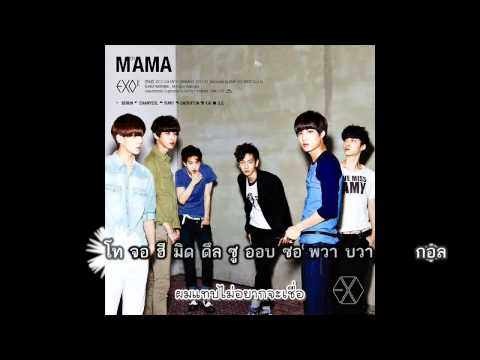 MACHINE - EXO-K [Thai sub]