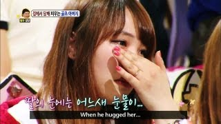 """Hello Counselor - """"I Want to Breath"""" (2013.05.13)"""