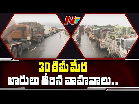 Floodwater flowing over Nellore-Chennai national highway, vehicles stranded for 30 km