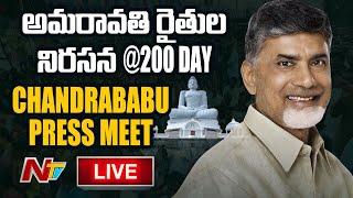 Live: TDP chief Chandrababu over 200 days of Amaravati pro..