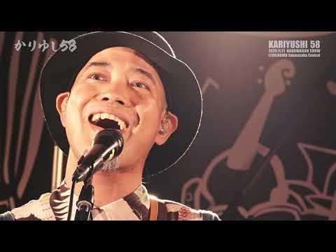 KARIYUSHI 58 2020.11.21 BANDWAGON SHOW@OKINAWA Sakurazaka Central