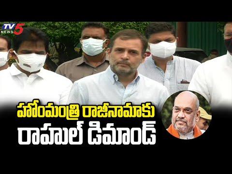 Pegasus spyware row: Rahul demands resignation of Amit Shah, judicial probe against PM