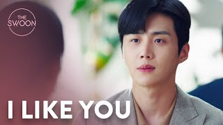 Kim Seon-ho confesses his feelings to Suzy | Start-Up Ep 10 [ENG SUB]
