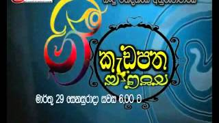 GEE KADAPATHA-29-03-2014-DON BOSCO MILANO-6:00 pm