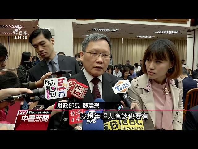 韓拋學貸免息 財長:學貸不是免費午餐