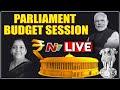 Parliament LIVE    Parliament Budget session 2021 LIVE   NTV Live