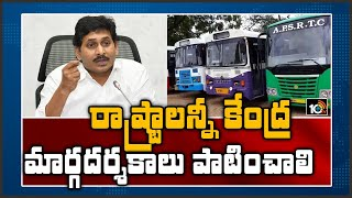 CM Jagan gives nod for running RTC, private buses in lockd..