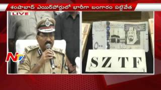 CP Mahender Reddy press meet on gold smuggling..