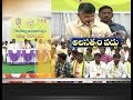 Chandrababu Warns His Party Leaders  in Anantapur