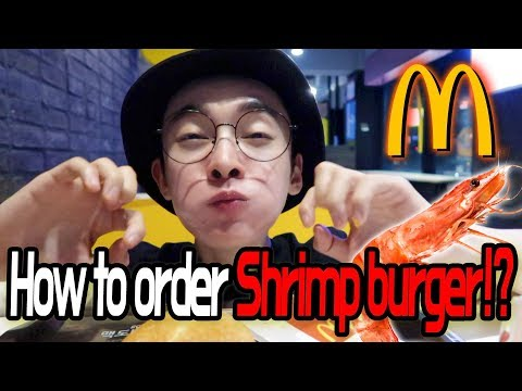 Korean Mukbang! // how to order mcdonald's like a boss in Korea? and Shrimp burger!