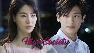 Park Hyung Sik ♥ Im Ji Yeon, Romantic Moments [High SocietyㅣKOCOWA In the Box?]
