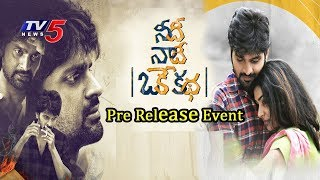 Needi Naadi Oke Katha Pre Release Event Live- Sree Vishnu,..