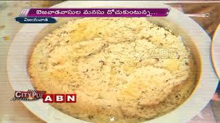 Special story on organic food hotels; Vijayawada..