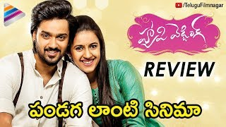 Happy Wedding Movie REVIEW From USA Premieres..