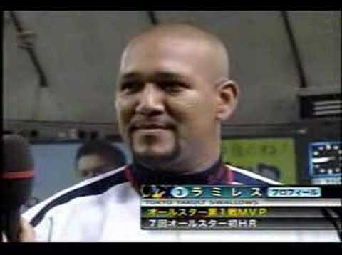 2007ガリバーオールスターゲーム 第1戦 オール・セ ラミレス(東京ヤクルト)MVPインタビュー