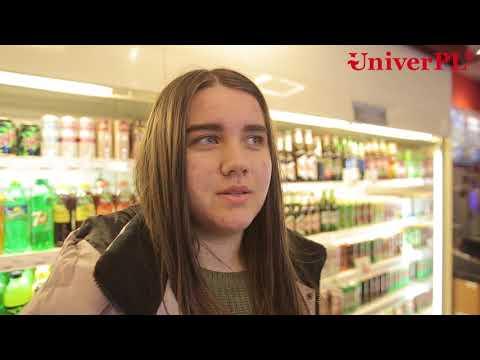 VLOG Поїздка до університетів Польщі #turuniverpl – Серія 1 - UniverPL