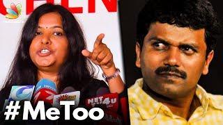 நான் Susi Ganesan-க்கு பயப்பட போறதில்ல :  Leena Manimekalai Speech | Sexual Harassment | Metoo India