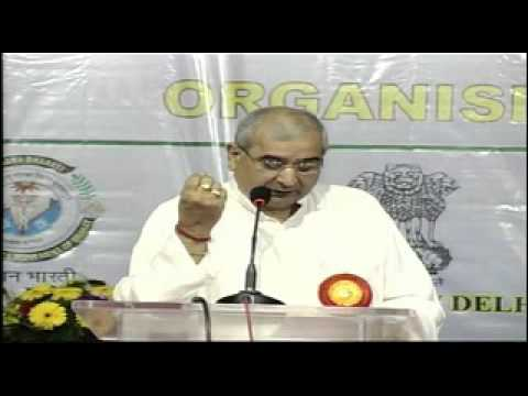 Ayurveda For Future By Padmashri Vaidyaraj Devendra Thriguna