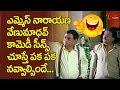 MS Narayana And Venu Madhav Best Comedy Scenes | Telugu Comedy Videos | NavvulaTV