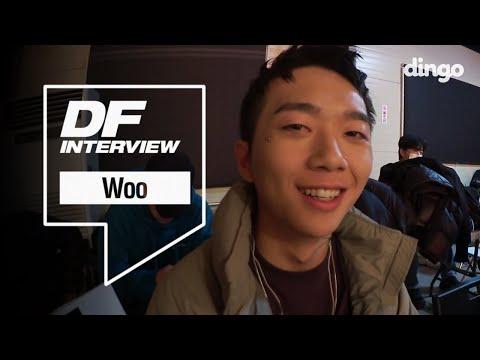 우원재의 인스타그램 포스팅 TMI 대 공개!! 이름이 같은 키드밀리 에피소드 부터, 22일 공개될 새 앨범 'af' 까지!! / [DF Interview] 우원재 (Woo)