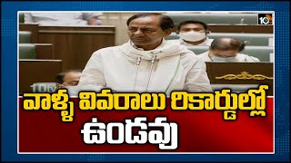 No details of tenant farmers will be recorded: CM KCR..