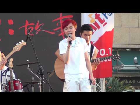 蘇打綠 21 天天晴朗(1080p)@秋:故事 預購握唱會 高雄場[無限HD]