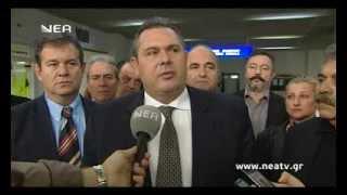 Δήλωση Πάνου Καμμένου κατά την επίσκεψη στην Κρήτη 07/11/2013