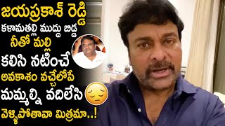 Megastar Chiranjeevi shares emotional tweet on actor Jayap..